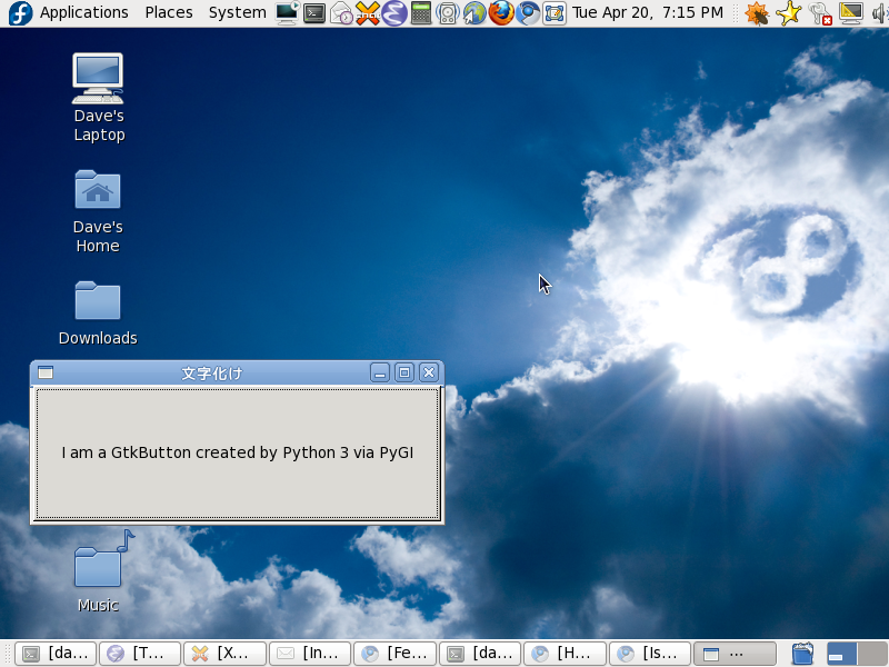Screenshot showing GTK window created by Python 3 via PyGI